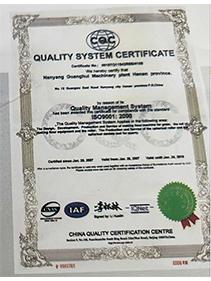 河南省南yang海tian棋牌机械厂获de质liang管li体系认证书